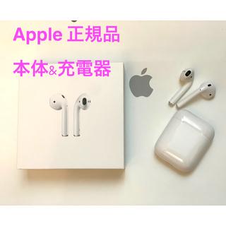 アップル(Apple)のApple  AirPods 正規品 本体 イヤホン両方(ヘッドフォン/イヤフォン)