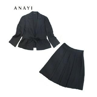 アナイ(ANAYI)のアナイ ANAYI■スーツ セットアップ フレアスカート リボン ブラック(スーツ)