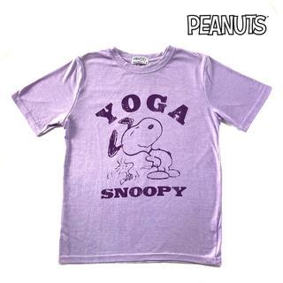 スヌーピー(SNOOPY)のPEANUTS SNOOPY YOGA スヌーピー ヨガTシャツ ラベンダー(Tシャツ/カットソー(半袖/袖なし))