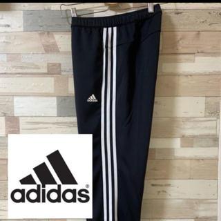 アディダス(adidas)の【adidas】白×黒 ラインパンツ(スラックス)