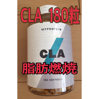 CLA 180粒  マイプロテイン(その他)