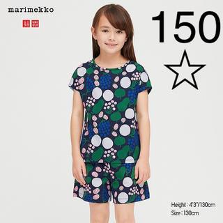 マリメッコ(marimekko)のご専用(Tシャツ/カットソー)