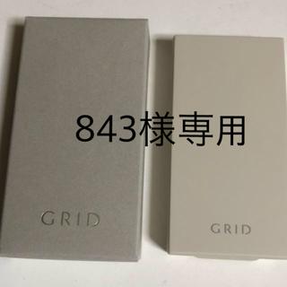 GRID Color Control Concealer(コンシーラー)