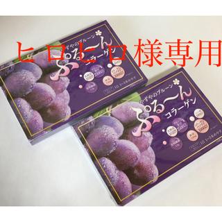 ヤズヤ(やずや)のやずや プルーンぷるーんコラーゲン 30本入り× 2箱 (コラーゲン)