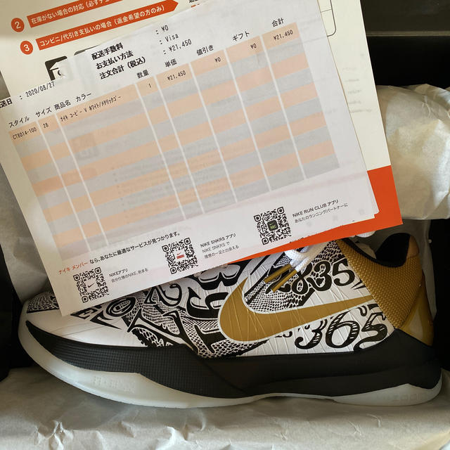 NIKE(ナイキ)の28.0 Nike Kobe 5 Protro Big Stage メンズの靴/シューズ(スニーカー)の商品写真