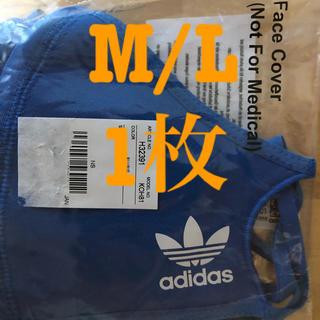 アディダス(adidas)のアディダス M/L 1枚(その他)