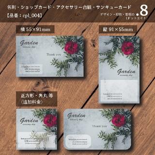 銀くん様 専用(カード/レター/ラッピング)