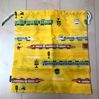 kladskap - クレードスコープ   巾着袋