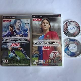 コナミ(KONAMI)のワールドサッカー ウイニングイレブン 2009、2012 PSP 2枚セット(携帯用ゲームソフト)