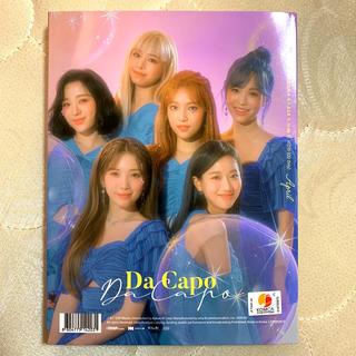 ウェストトゥワイス(Waste(twice))のApril CD アルバム(K-POP/アジア)