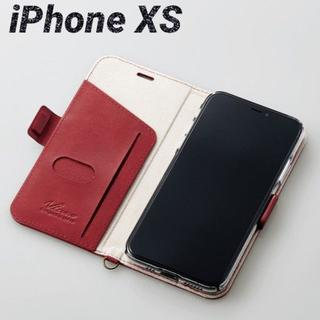 エレコム(ELECOM)のiPhoneXS ケース 手帳型 極み レッド ソフトレザー カバー(iPhoneケース)