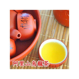 阿里山烏龍茶(阿里山茶)500g/100回分入り 茶 中国茶 送料無料 大容量(茶)