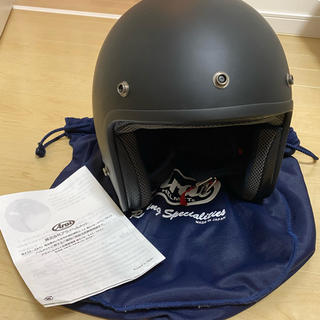 アライテント(ARAI TENT)のArai Classic-MOD ヘルメット(ヘルメット/シールド)