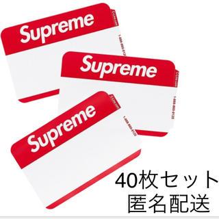 シュプリーム(Supreme)のsupreme name badge stickers 40枚 ステッカー(ノベルティグッズ)