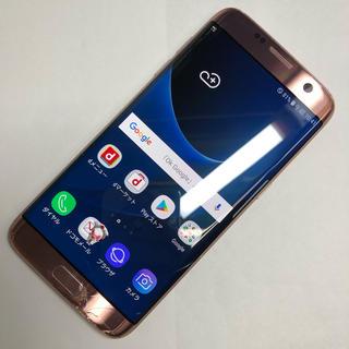 ギャラクシー(Galaxy)のaki954 SIMFREE  Galaxy S7 edge SC-02H (スマートフォン本体)