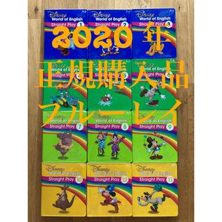 ディズニー(Disney)の2020 DWE ストレートプレイ ブルーレイ  ディズニー英語システム(知育玩具)