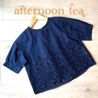アフタヌーンティー(AfternoonTea)のお最終値下げ 新品未使用 afternoon tea ネイビートップス(カットソー(半袖/袖なし))