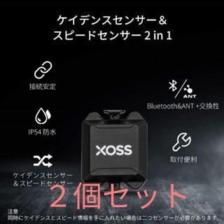 ガーミン(GARMIN)の最安 XOSS  サイコン 用センサー ケイデンス・スピード センサー(その他)