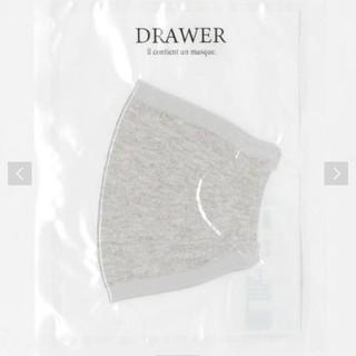 ドゥロワー(Drawer)のDrawerドゥロワー マスク(その他)