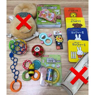 Sassy - 赤ちゃん おもちゃ まとめ売り