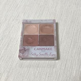 キャンメイク(CANMAKE)のキャンメイク ♥︎ シルキースフレアイズ02(アイシャドウ)