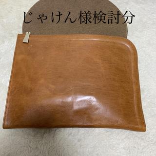 アニアリ(aniary)の〜「aniary(アニアリ)」レザークラッチバッグ〜(セカンドバッグ/クラッチバッグ)