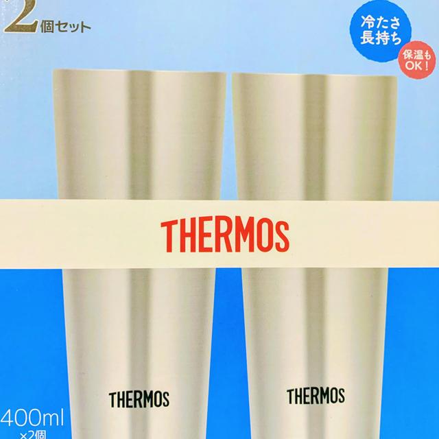 THERMOS(サーモス)の家飲みに キンキンビールに!サーモス真空断熱タンブラー 400ml8個ステンレス インテリア/住まい/日用品のキッチン/食器(タンブラー)の商品写真