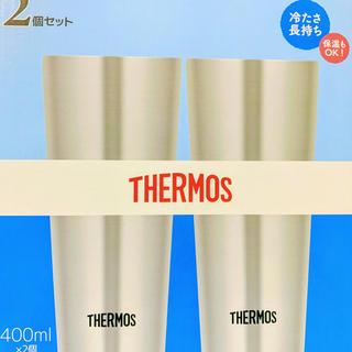 サーモス(THERMOS)の家飲みに キンキンビールに!サーモス真空断熱タンブラー 400ml8個ステンレス(タンブラー)
