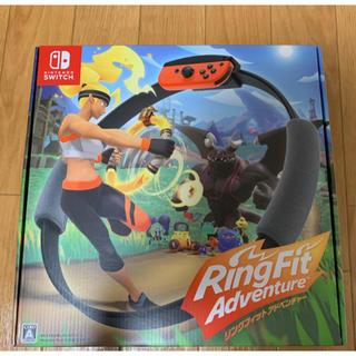 ニンテンドースイッチ(Nintendo Switch)のリングフィットアドベンチャー Switch 新品 即日発送 パッケージ版(家庭用ゲームソフト)