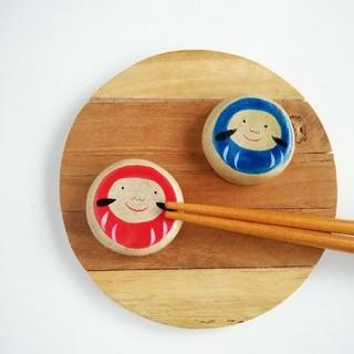 だるま2色 箸置きセット 赤と青(カトラリー/箸)