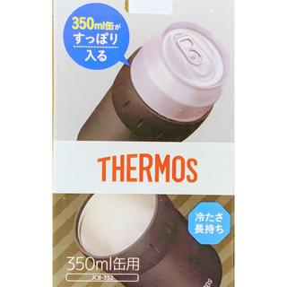 サーモス(THERMOS)の缶ビールがすっぽり入る!ベストセラー サーモス保冷缶ホルダー黒350ml2個(タンブラー)