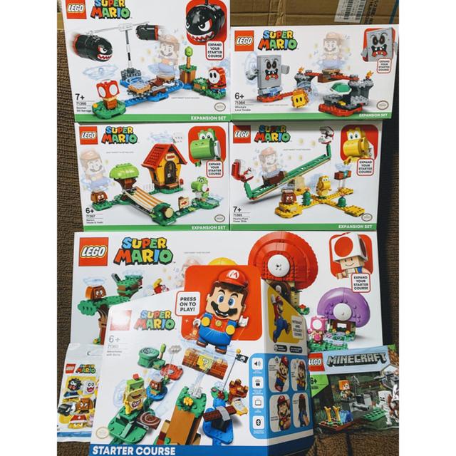Lego(レゴ)の早い者勝ち!バラ売り可能!LEGO レゴ スーパーマリオ新作ウルトラセット キッズ/ベビー/マタニティのおもちゃ(積み木/ブロック)の商品写真