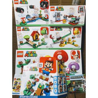 レゴ(Lego)の早い者勝ち!バラ売り可能!LEGO レゴ スーパーマリオ新作ウルトラセット(積み木/ブロック)