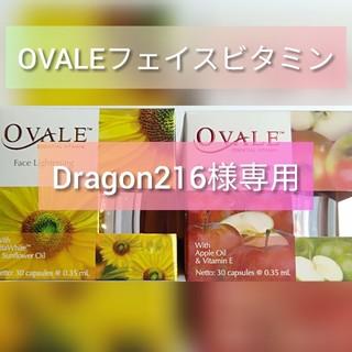 エリップス(ellips)のDragon216様専用 OVALE フェイスビタミン 120粒(美容液)
