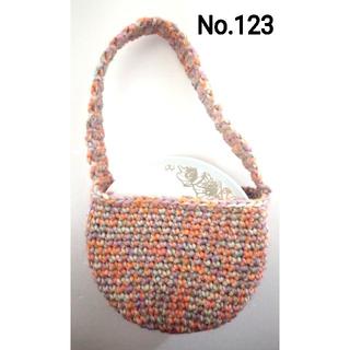 手編み ヨガバームホルダー123(ヨガ)