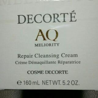 コスメデコルテ(COSME DECORTE)の新品 コスメデコルテ デコルテ ミリオリティ AQ リペア クレンジングクリーム(クレンジング/メイク落とし)