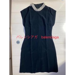 バレンシアガ(Balenciaga)の美品 バレンシアガ balenciaga  パールビジュー ワンピース ドレス(ひざ丈ワンピース)