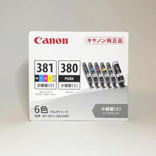 Canon - Canon インクカートリッジ 純正
