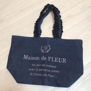 メゾンドフルール(Maison de FLEUR)のMaison de FLEUR 別注トートバッグ (トートバッグ)