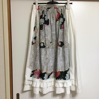 コムデギャルソン(COMME des GARCONS)のCOMMEdesGARCONS COMMEdesGARCONS 18SSスカート(ロングスカート)