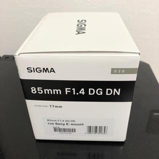 シグマ(SIGMA)の85mm F1.4 DG DN [ソニーE用](レンズ(単焦点))