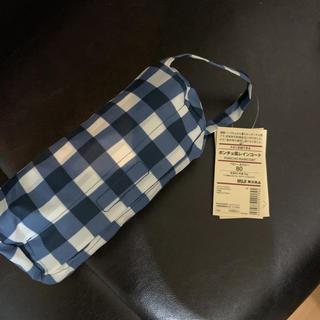 ムジルシリョウヒン(MUJI (無印良品))の新品 無印良品 ポンチョ風レインコート 80cm(レインコート)