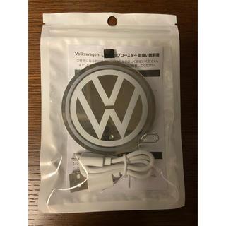 フォルクスワーゲン(Volkswagen)の♡Volkswagen♡ LED カップコースター(ノベルティグッズ)