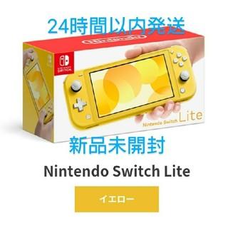 ニンテンドースイッチ(Nintendo Switch)の新品未開封 Nintendo Switch Lite イエロー 24時間以内発送(携帯用ゲーム機本体)