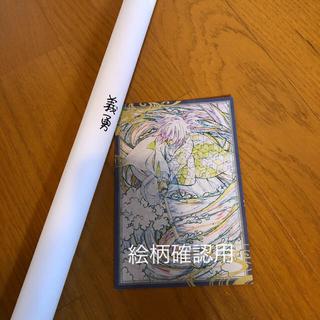 シュウエイシャ(集英社)の鬼滅の刃 ダイニング 非売品B2ポスター(ポスター)