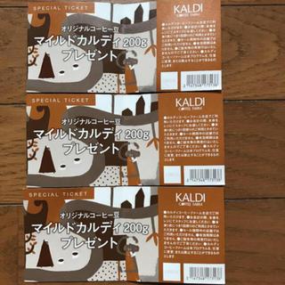 カルディ(KALDI)のカルディスペシャルチケット3枚 2832円分(フード/ドリンク券)