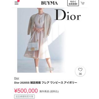 クリスチャンディオール(Christian Dior)のdiorワンピース アイボリーカラー(ロングワンピース/マキシワンピース)