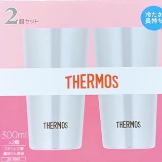サーモス(THERMOS)の早い者勝ちベストセラーサーモス 真空断熱タンブラー 300ml 10個ステンレス(タンブラー)