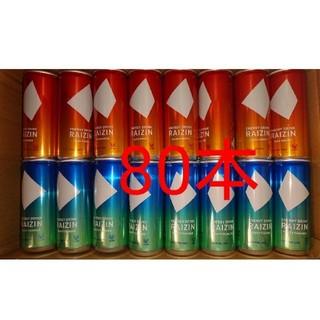 タイショウセイヤク(大正製薬)のRAIZIN 大正製薬 エナジードリンク 80本(ソフトドリンク)
