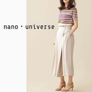 ナノユニバース(nano・universe)のnano universe ナノユニバース  ラップワイドパンツ ライトベージュ(キュロット)